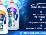 Household chemicals washing powder from the manufacturer - фото 2
