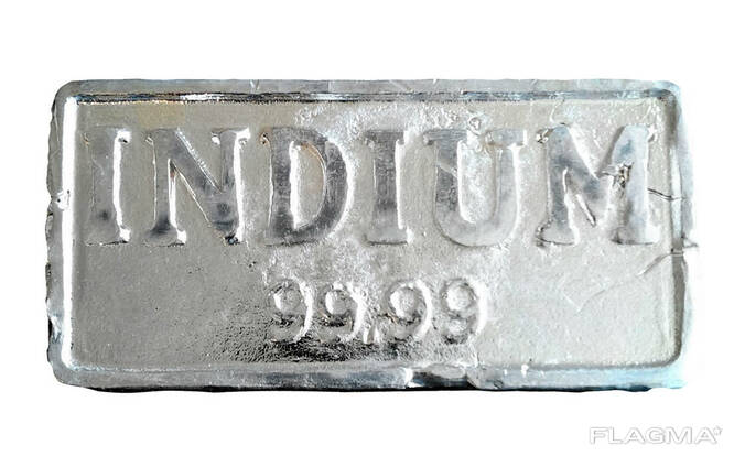 Indij bulion | kovinska indijska znamka InOO GOST 10297-94