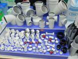 Пластиковые и санфаянсовые изделия - photo 1